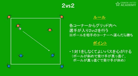 koguchi02_02.png