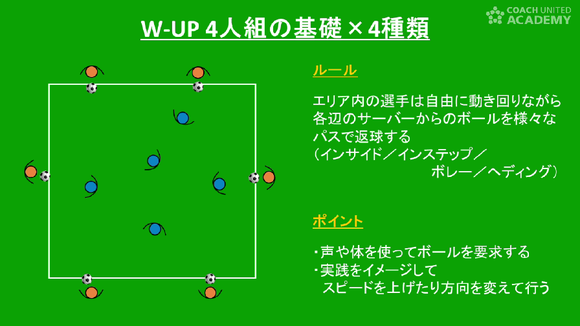 suzuki03_02.png