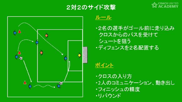 suzuki03_05.png