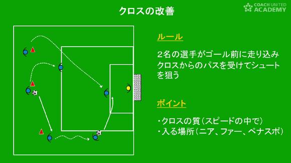 suzuki03_07.png