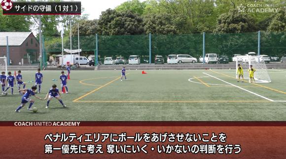 suzuki04_03.png
