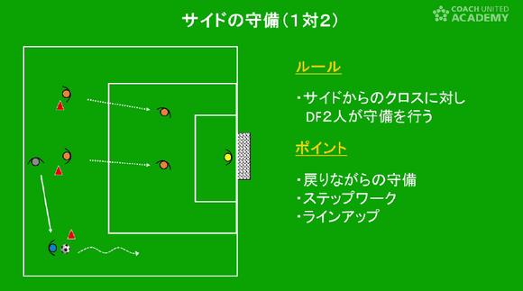 suzuki04_04.png