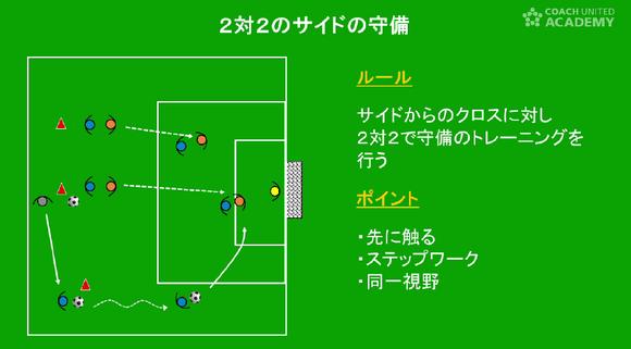 suzuki04_05.png