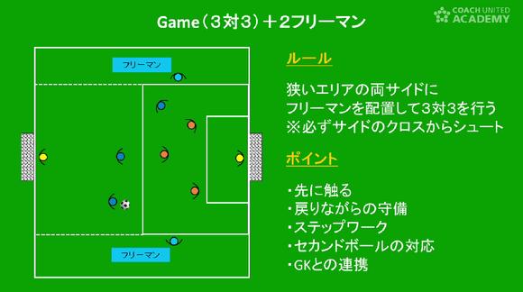 suzuki04_07.png