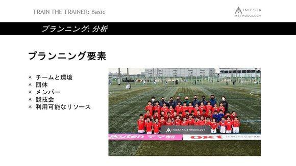スポーツプロジェクト3.jpg