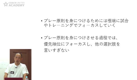 hamayoshi06_04.png