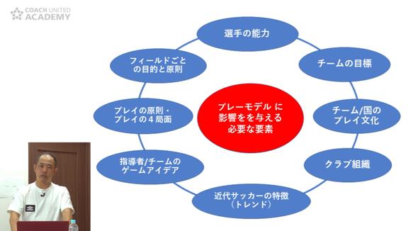 hamayoshi05_01.png