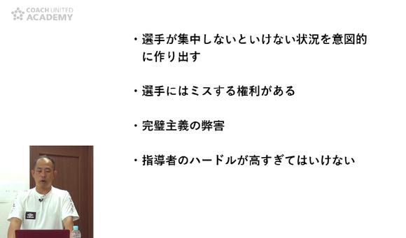hamayoshi06_01.png