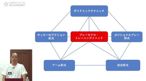hamayoshi06_03.png