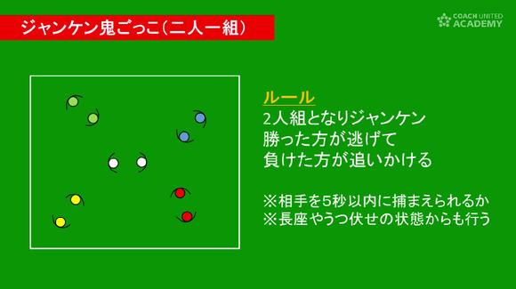 ishigaki01.png