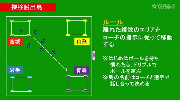 ishigaki05.png