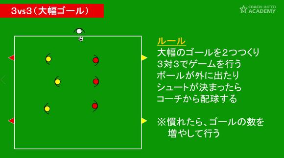 ishigaki07.png
