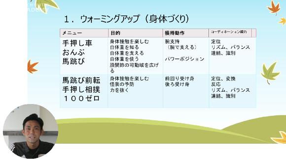 kamata01_04.png
