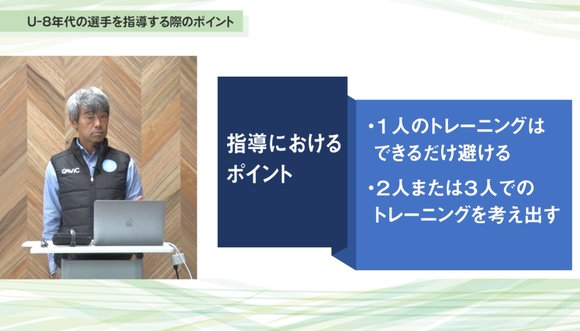 ikegami02_03-thumb-580xauto-6079.png
