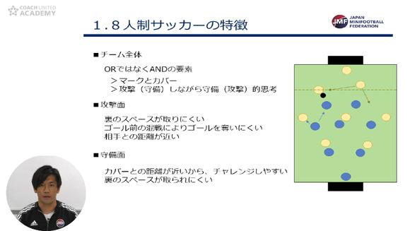 kushiyama01_02.png