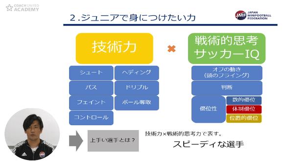 kushiyama01_03.png