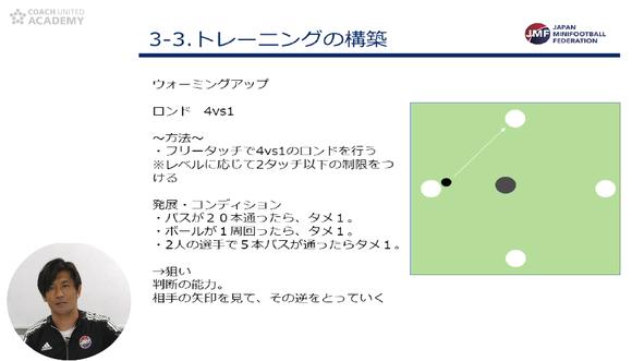kushiyama01_04.png