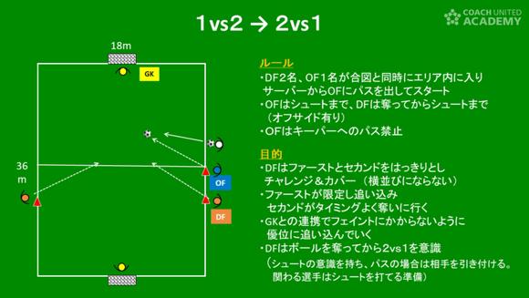 murakami01_05.png