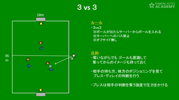 murakami02_05.png