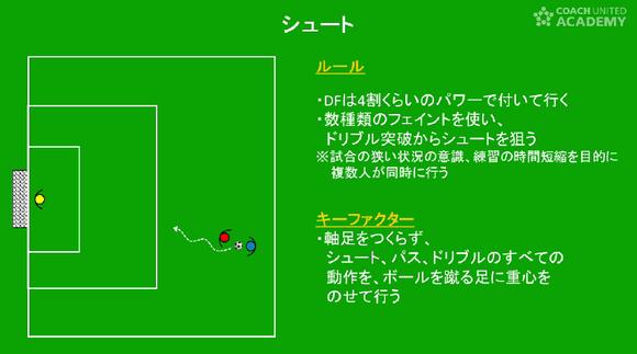 imamura03_04.png