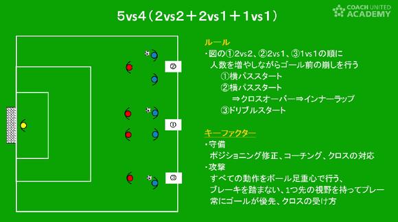 imamura03_07.png