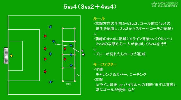 imamura04_02.png