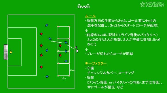 imamura04_04.png