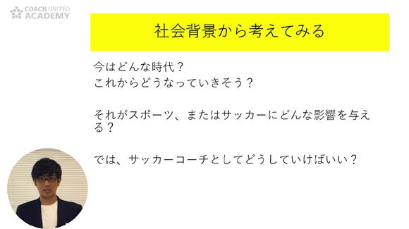 kuramoto07_02.png