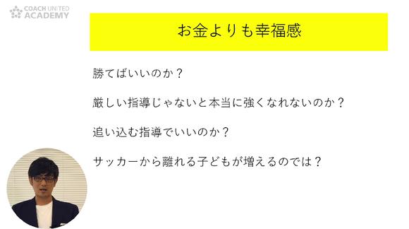 kuramoto07_03.png