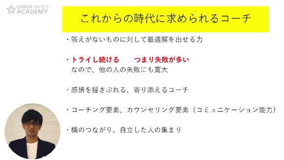 kuramoto07_04.png