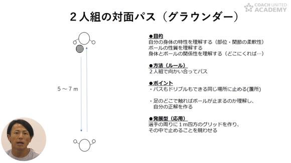 naito08_03.png