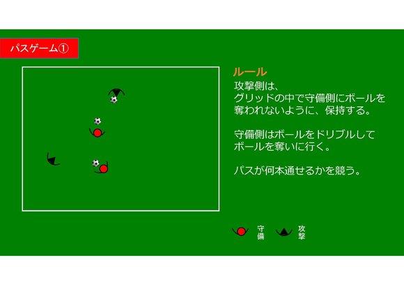 トレーニングメニュー5.jpg