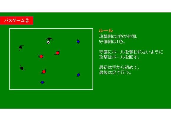 トレーニングメニュー6.jpg