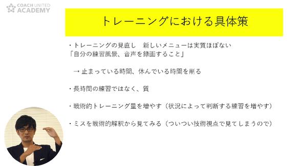 kuramoto08_01.png