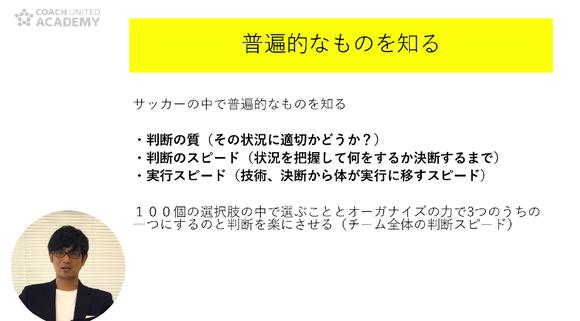 kuramoto08_02.png
