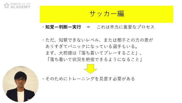 kuramoto08_03.png