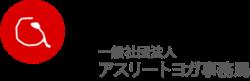 athleteyoga_logo.png