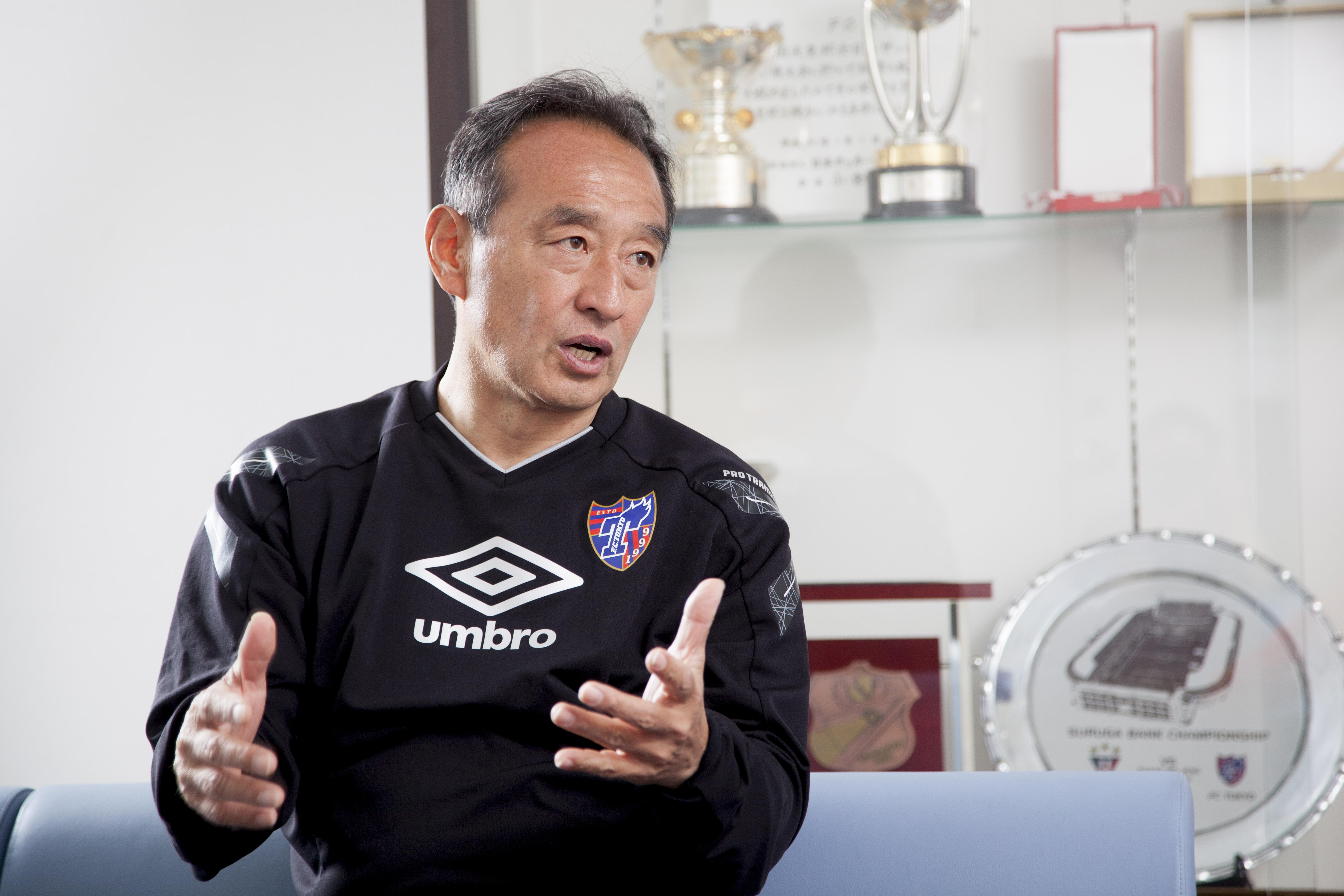 coach_united_01_01.jpg