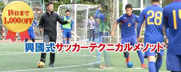 kokoku_banner580x200_01.jpg